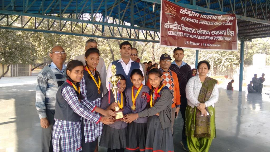 Winner in 5th late Sh. Daulat Ram verma Inter School Hockey Tournament 2016
