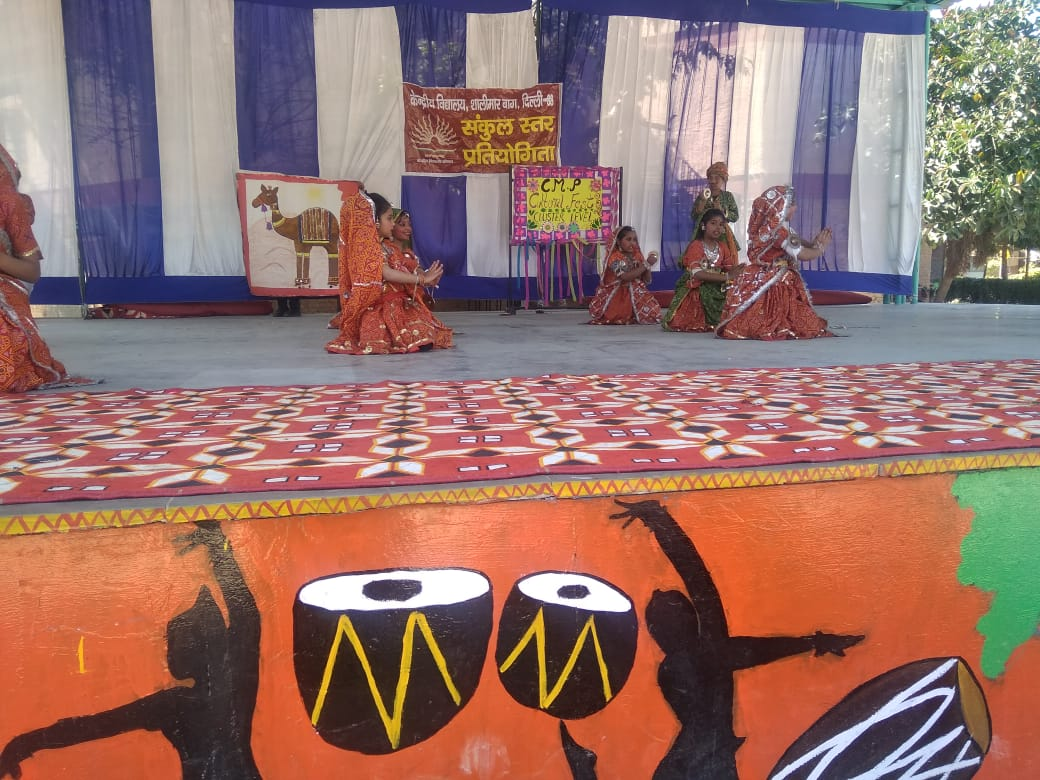 CLUSTER LEVEL DANCE COMPETITION PARTICIPATION OF PRIMARY STUDENTS